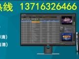 北京新维讯XAP硬盘播出机