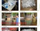 上海金桥销毁保密文件 普陀区销毁文件专业的机构?
