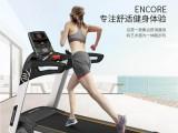 太原体育健身器材 英派斯跑步机