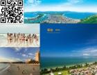 惠东双月湾海边烧烤 平海古城 篝火晚会 出海捕鱼两天团