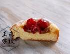 北京想学面包去哪个机构好?王森面包培训学校费用高吗?