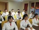 北京酒店管理培訓北京餐飲管理培訓11月26號開課免費試學三天