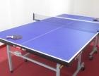 辛集高档双折乒乓球台厂家规格40方钢管