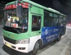 临邑县城公交车身广告招商