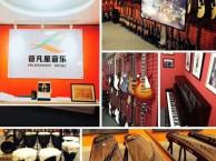 茶园学电吉他民谣吉他首选普凡星音乐中心每季度有舞台表演机会