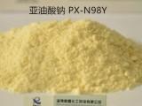 供應亞油酸鈉 廠家批發 混黏土保水劑 乳膠增稠劑