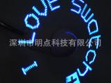 厂家直销 创意礼品 USB烧录风扇 英文闪字 迷你风扇 字体可改