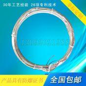 铠装不锈钢电加热管,金属MI加热线,矿物绝缘发热电缆