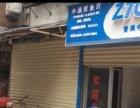 青山路小区,65平店铺转让
