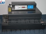 薄膜收缩包装机器 PE收缩包装机 PP袋热收缩包装机器