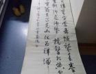 宋市长的几张字画,500元一张