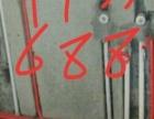 水电路设计,安装各种灯具,热水器,花洒,插座,坐便,吊柜
