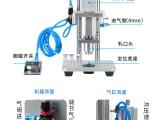 西林瓶气动压盖器压盖封口钳轧盖机不锈钢铝塑盖安培瓶封口机