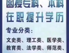 2018广西师范学院继续函授教育大专-法律事务专业