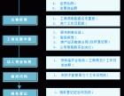 武昌积玉桥附近专业兼职会计做账报税代办金税盘抄税代办执照注册