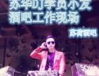 白城成人零基础学DJ打碟MC喊麦专业酒吧DJ打碟教学培训