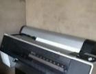爱普生9908九彩打印机