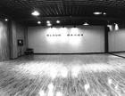 渭南爵士舞 云舞街舞培训 暑期零基础集训 第四期课程预售中