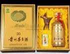 回收中华人民共和国外交部贵州茅台酒