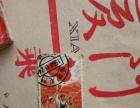 个人转让的文革年代的邮票