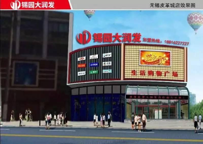 专业超市,购物中心,大型卖场策划设计