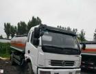 转让 福田油罐车销售改装二手油罐车5至20吨