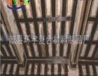 供应高强度碳纤维加固,建筑加固补强材料批发