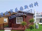 安徽省淮北市花园新材料有限公司+玻镁板+水泥纤维板