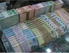 钱币回收购老版纸币人民币纪念币纪念钞连体钞金银币银元银锭
