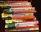 AP课程培训,世纪桥出国留学培训,AP考试