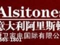 访问杭州阿里斯顿冰箱不制冷官方网站)各点售后服务咨询电话