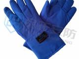 液氮储存防护手套 防冻手套 超低温防护手套