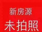 瓯北安丰工业区3000平米重工厂房出租