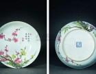 重庆大足古董瓷器交易哪里价格高