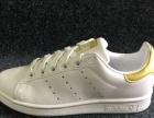 厂家直销耐克阿迪达斯运动鞋稳定货源支持退换