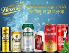 330ml易拉罐啤酒 听装啤酒 代理价格