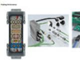连接器以服务至上为宗旨,航空插头优质可选连接器