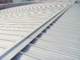 湖南铝镁锰屋面系统,铝镁锰屋面板