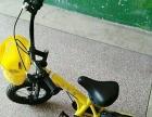黄色儿童自行车