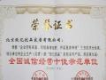 窗帘布艺0元加盟、厂家直供、CCTV合作支持
