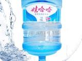 正恒国际广场 单位 学校 公司 桶装水配送中心