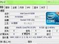 i5 520M笔记本CPU(第一代i5)