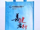 阳泉环保手提袋厂家 阳泉购物袋生产厂家 阳泉帆布袋制造厂家