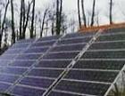 太阳能发电,太阳能路灯,户用太阳能电池板批发