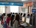 万江哪里有暑假学Vr渲染器的万江天骄职校