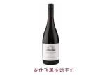 高菲酒业全国找进口红酒代理商