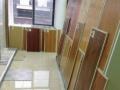 各种瓷砖批发、零售