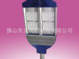 专业生产可加工定制集成路灯外壳