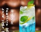 临汾柠檬工坊加盟 奶茶饮品 谢娜邓超代言风靡全国