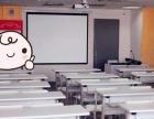 出租西安路核心地段 员工培训室 ,教室 ,超大